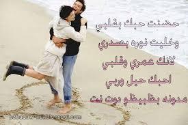 اقوال فى الحب , مقولات العظماء عن الحب , كلام حب