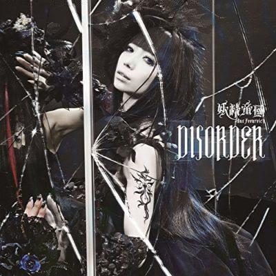 Download DISORDER – Yousei Teikoku – Big Order OP