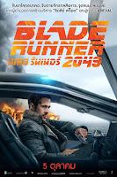Blade Runner 2049 Poster 16