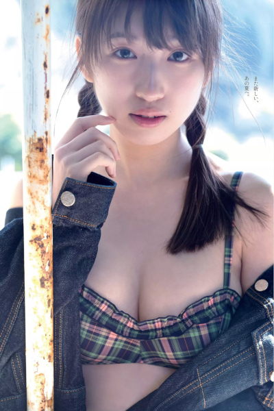 Mikoto Hibi 日比美思, Weekly Playboy 2019 No.25 (週刊プレイボーイ 2019年25号)