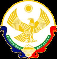 Ministero del Daghestan
