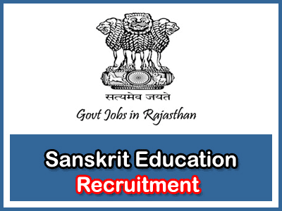 संस्कृत विभाग रीट लेवल 2 की विज्ञप्ति जारी,571 पदों के लिए 7 फरवरी से शुरू होंगे ऑनलाइन आवेदन,इस साइट पर जाकर करे ऑनलाइन आवेदन और देखे अन्य जानकारी