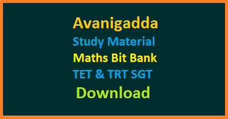 avanigadda-maths-content-bit-bank-for-trt-sgt-dsc-ap-tet-download