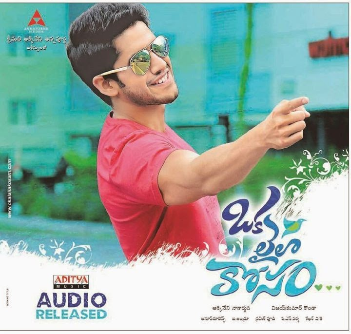 O O Jane Jana New Song Mp3 Download: Oka Laila Kosam (2014) Movie Audio CD Rips Free Download