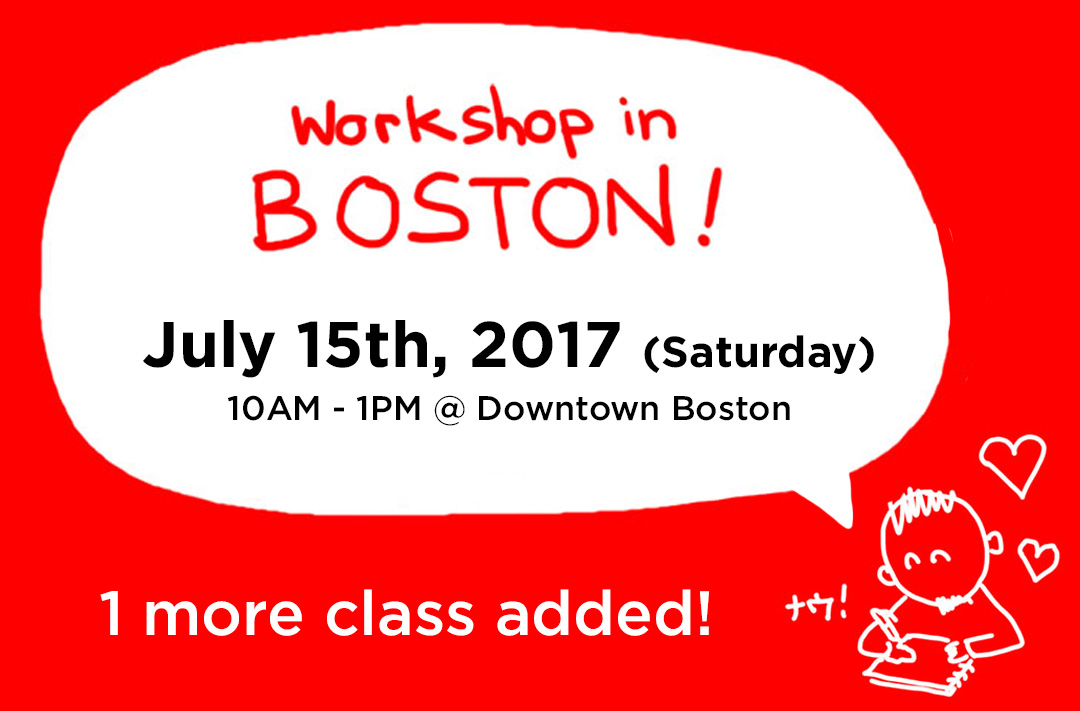 Boston Workshop - 1 Additional class on July 15th (Saturday)