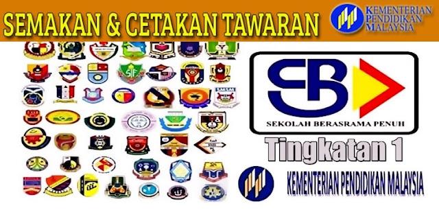 Semakan Keputusan Permohonan SBP Tingkatan 1 sesi 2017