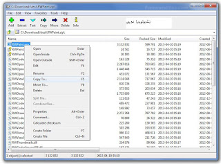 7-Zip برنامج ضغط وفك الملفات الشهير