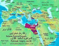 جغرافية مصر في العصر البطلمى