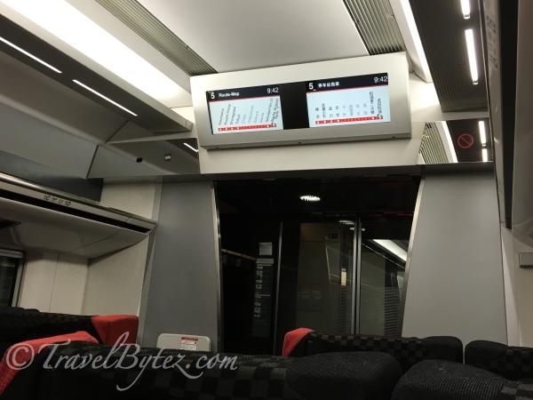 Narita to Shinagawa Station