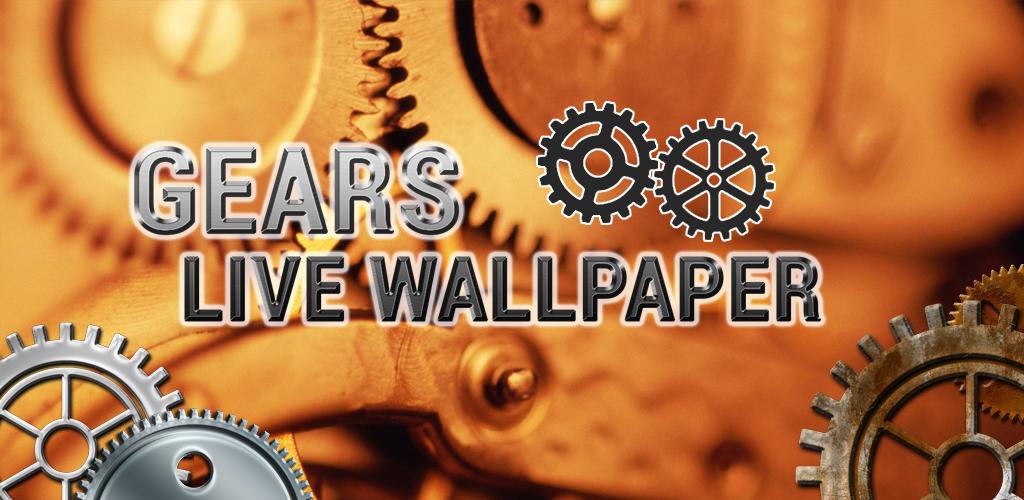 Rusted Robo Studios: Gears Live Wallpaper