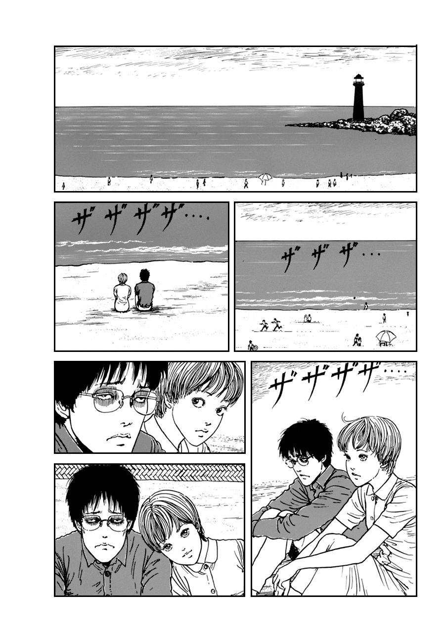 Uzumaki chap 012 trang 3