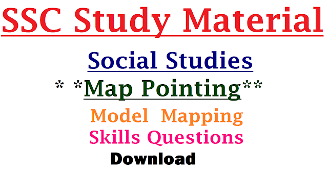 SSC Study material Social Studies Map Pointing| SSC Study Material SocialMap Pointing - Download | 10th Class Study Material Social Studies Map Pointing | SSC March Public Examination Study Material Download | Efficient Study Material for SSC/10th March Public Examination | ssc-study-material-social-Map Pointing-download | Readymade Study Material for SSC Students to Score Good Marks in Public Examinations| Some model Mapping Skills Questions| world map Practice Map Pointing/2017/02/10th-class-ssc-study-material-social-studies-map-pointing-model-mapping-skills-questions.html