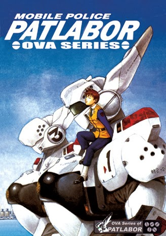 oav mini episode patlabor next generation le trailer