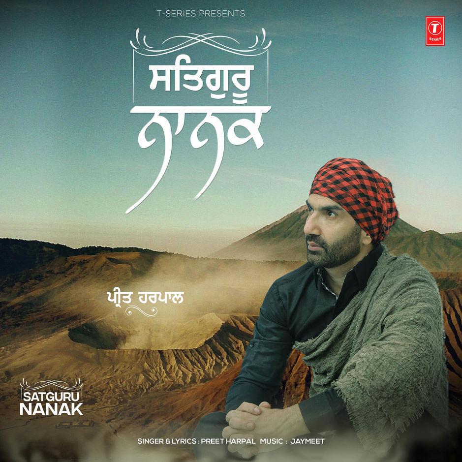 Satguru Nanak - Preet Harpal
