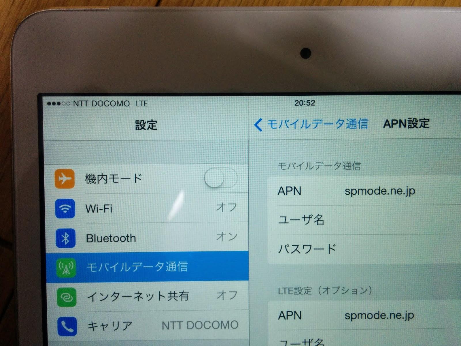 モバイルみかん: 香港版 SIMフリー iPad mini retina WiFi+Cellularモデル ...