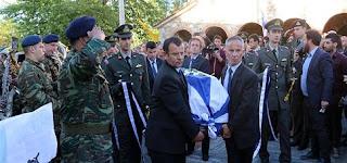 κηδεία του αδικοχαμένου υπολοχαγού Κώστα Χατζή