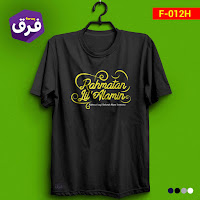 99 Contoh Desain Kaos Dakwah Motivasi Islami Gaul dan Keren (Faruq)