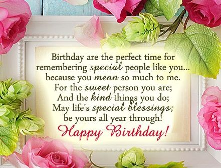 Happy Birthday Animation ECards Share Free Greeting Postcards Images