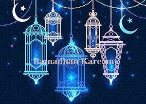 Gambar Menyambut Ramadhan