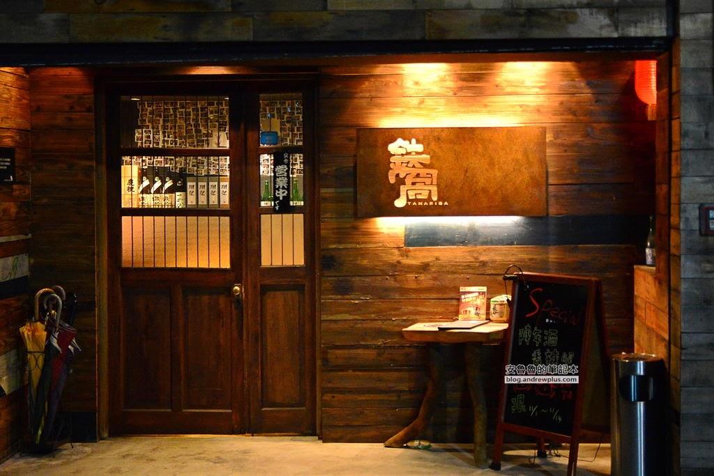 延吉街日式料理,信義安和站居酒屋,日本料理,日式料理居酒屋餐廳