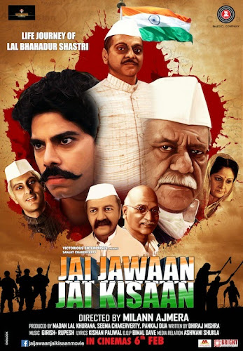 Jai Jawaan Jai Kisaan (2015) Movie Poster No. 1
