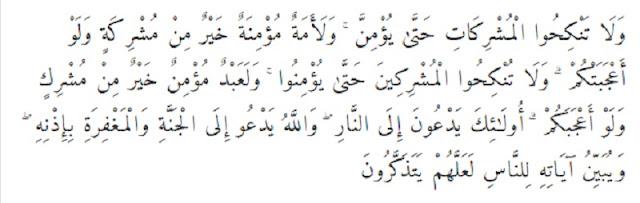 surah-albaqarah-ayat-221-tentang-jodoh