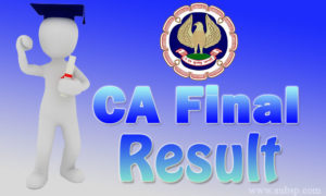 CA-Final-Results-May 2017-CA-Final-expected-pass-percentage-2017-CA-Final-Result-May-2017-date.jpg