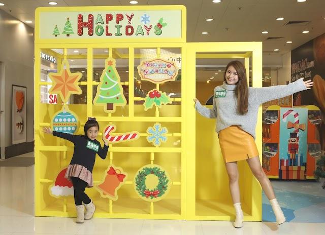 【大埔好節目】新達廣場呈獻「聖誕玩具小鎮」 2米高啤啤玩具盒陪你狂玩