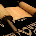 Δείτε τί αναφέρουν τα «Πρωτόκολλα των Σοφών της Σιών» για τον έλεγχο του πλανήτη και για τους Χριστιανούς