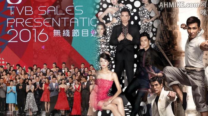 Tvb annoncerer 15 nye dramaserier til Ahmikecom i 2016-8679