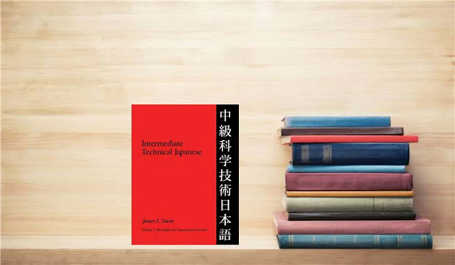 E-Book Intermediate Technical Japanese (Volume 1: Readings and Grammatical Patterns)