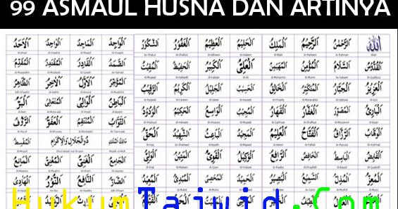 99 Asmaul Husna Beserta Artinya Lengkap Ilmu Tajwid Lengkap