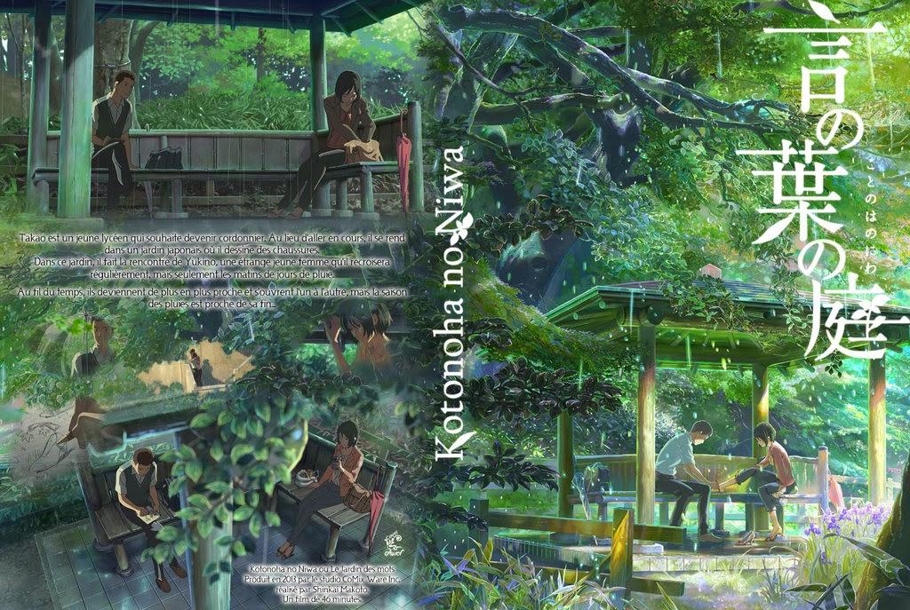 Stepicullen Anime Kotonoha No Niwa The Garden Of Words