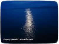 лунная дорожка, вода, море, луна, ночь, лето