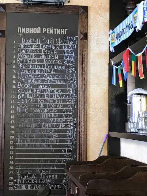 Bar in Sochi