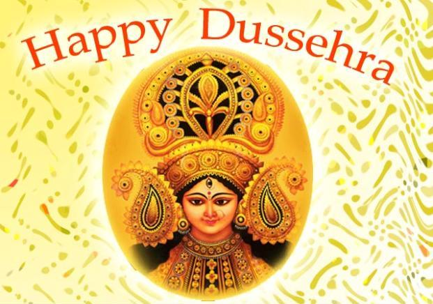 Dussehra 2016 SMS wishes