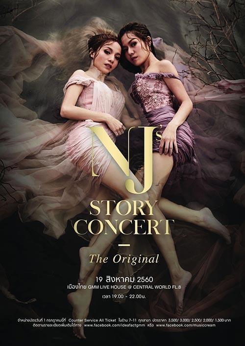 บันทึกการแสดงสด NJ s Story Concert The Original (2017)