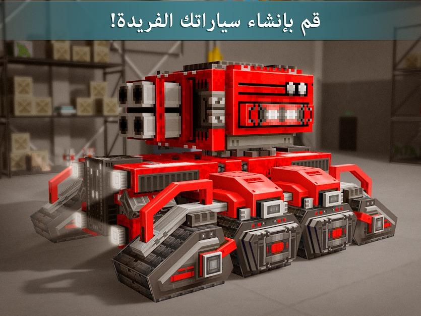 السيارات Blocky Cars والايفون 1.jpg