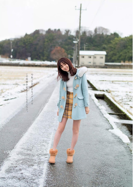 江野沢愛美 Enosawa Manami Weekly Playboy No 6 2018 Pics
