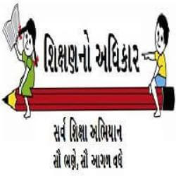 SSA Gujarat Jobs
