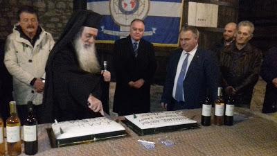 ΙΡΑ Σάμου και Απόστρατοι έκοψαν την πίτα τους  6dbfb11d4af