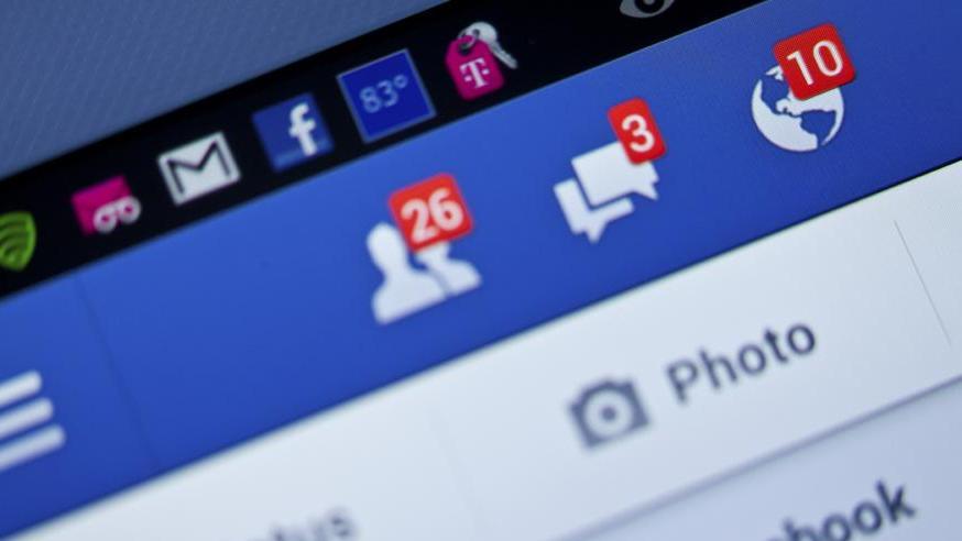 منع تلقي اشعارات كلما تمت مشاركة منشور جديد في جروب الفيس بوك