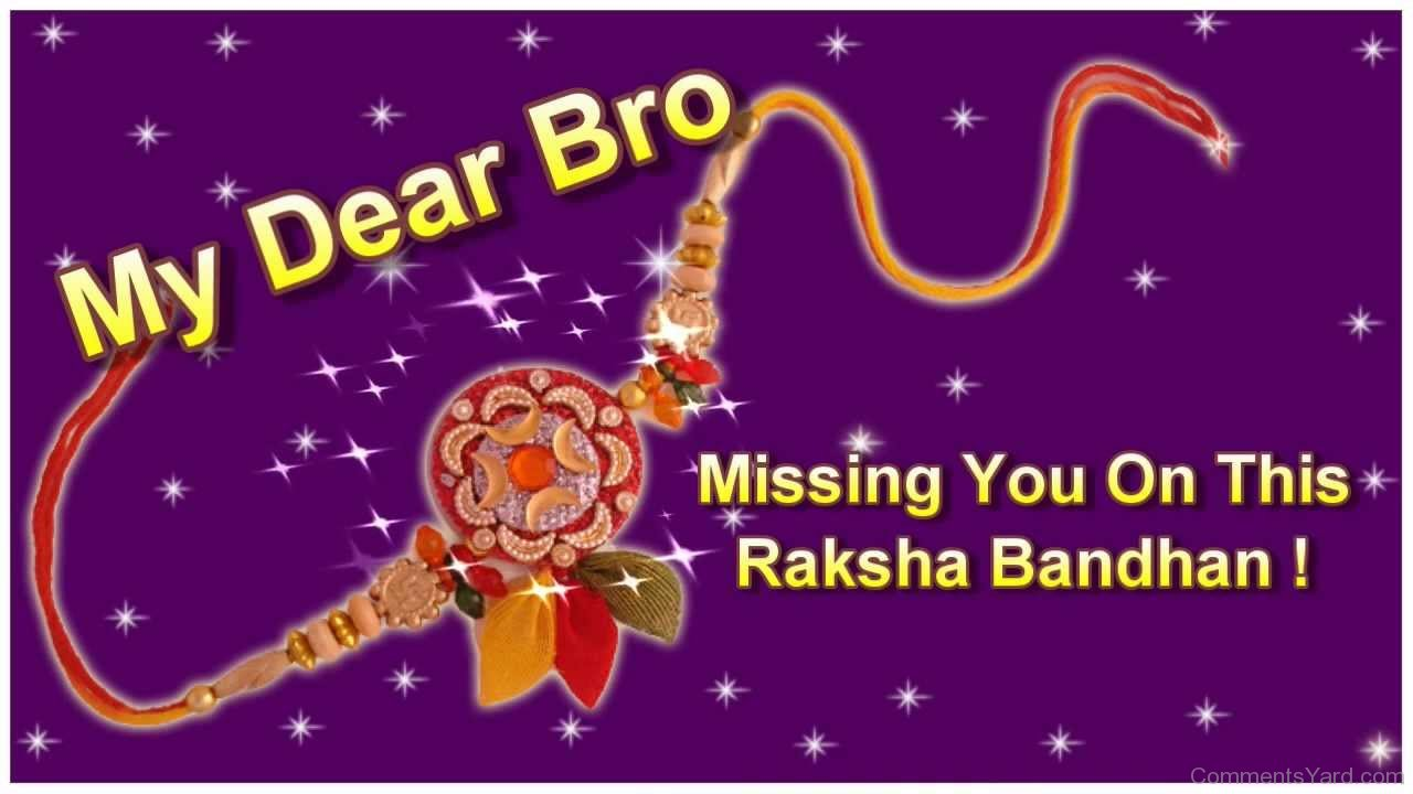 raksha bandhan, raksha bandhan images, rakhi images, happy raksha bandhan 2016 images, happy raksha bandhan images, rakhi pictures, Happy raksha bandhan pictures, Raksha Bandhan Pictures, Images for Facebook, Whatsapp, Pinterest,
