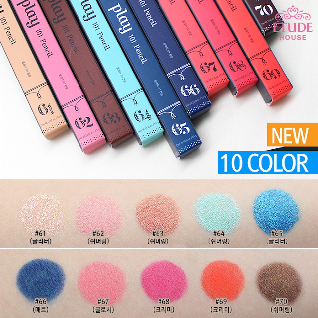 play 101 pencil etude house, eyeliner etude house, review play 101 pencil, play 101 pencil summer edition, jual etude murah, jual etude original, etude house 2015, jual kosmetik etude, harga etude house indonesia, etude murah, chibis etude house korea, chibis prome