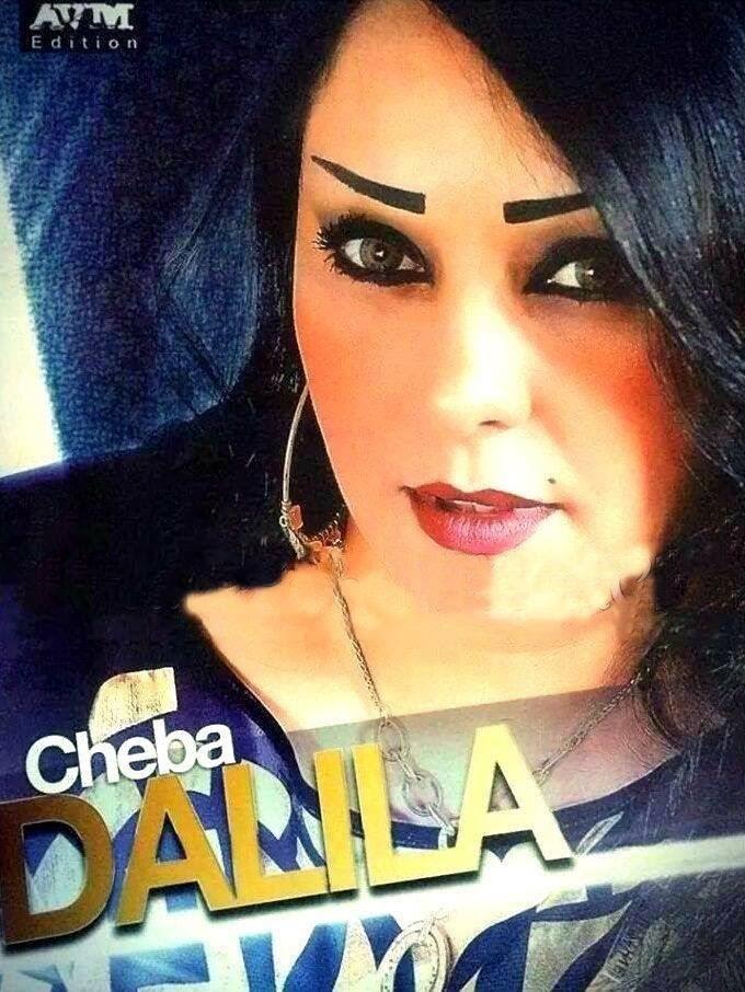 Cheba Dalila-Yeddih Le Central 2014
