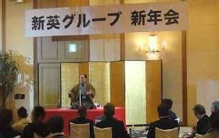 三遊亭楽春講演会「笑いの効果で安心安全」