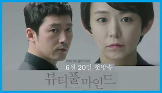 Beautiful Mind Korean Drama