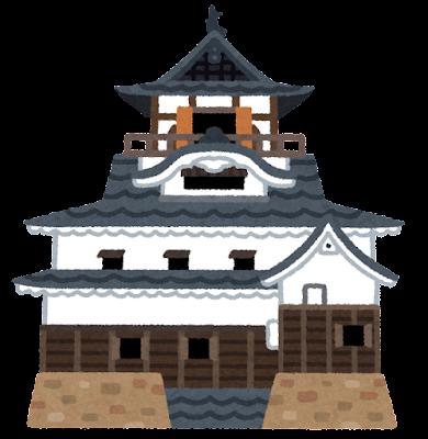 犬山城のイラスト