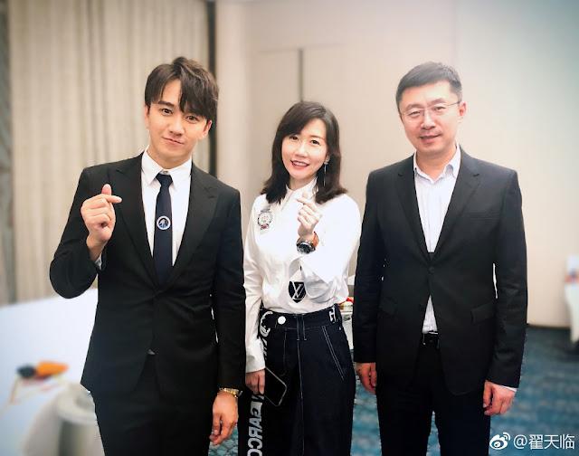 Zhai Tianlin Original Sin BTS