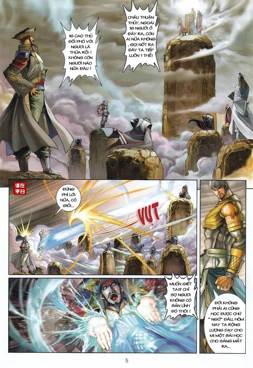 Ôn Thụy An Quần Hiệp Truyện chap 45 trang 5